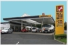 Tankstelle Roettgen
