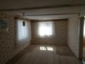 Zimmer im OG, z.B. Kind