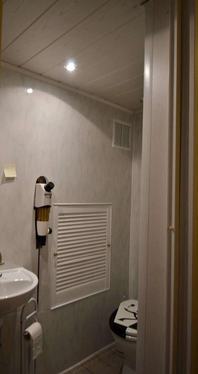 KG Gäste-WC