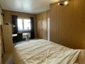 Schlafzimmer 1.OG hinteres Haus