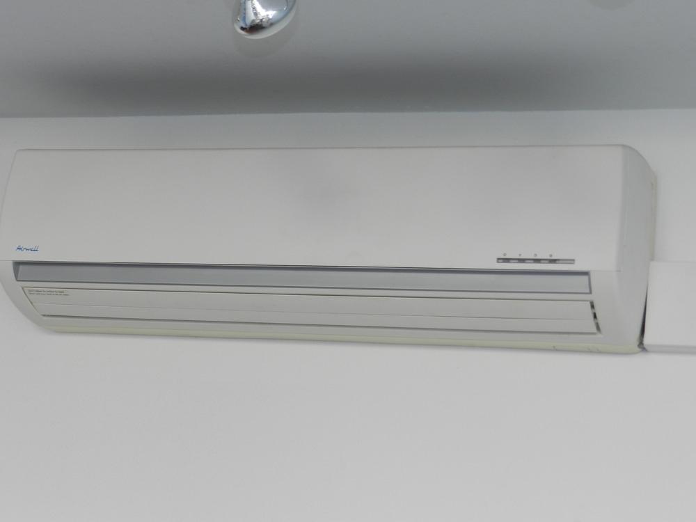 Wärmepumpe/Klimaanlage