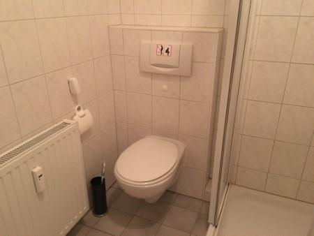 Wandhängendes WC