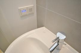 Badezimmer Detail Digitalradio