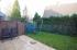 Gemütlicher Gartenbereich