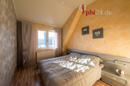 Immobilien-Alsdorf-Haus-kaufen-PU253-16
