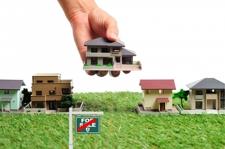 Grundstück_mehrere Häuser_Verkauft
