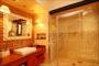 bathroomm 2.2