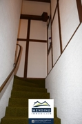 Treppe aus dem Keller