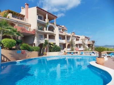 Wohnung in Paguera zu verkaufen