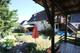 Blick vom Gartenhaus