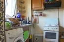 OG, Blick in die kleine Küche