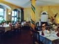 Restaurant Kaminzimmer