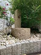 Eigener Brunnen