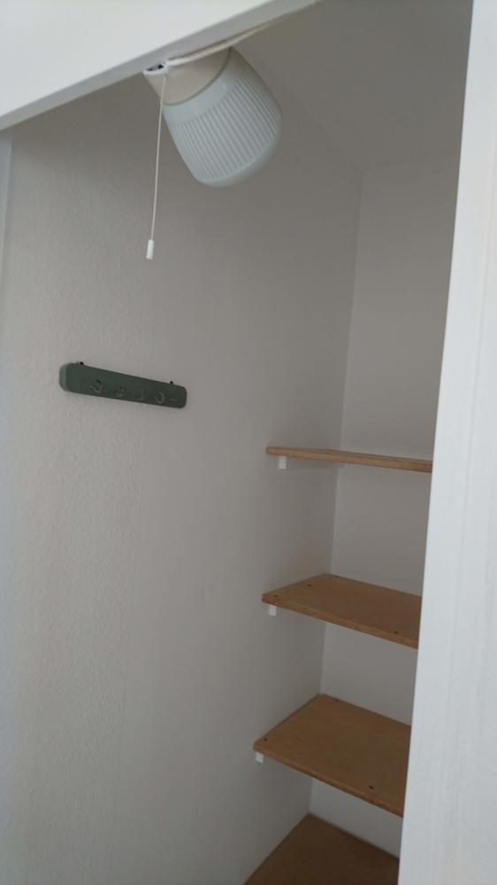 Abstellkammer