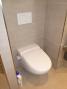 und WC mit Bidetfunktion